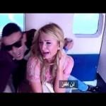 Insolite : Quand Paris Hilton se fait piéger dans une caméra cachée (Vidéo)
